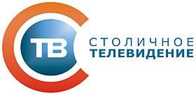 Ств Телеканал Казахстан Программа Передач